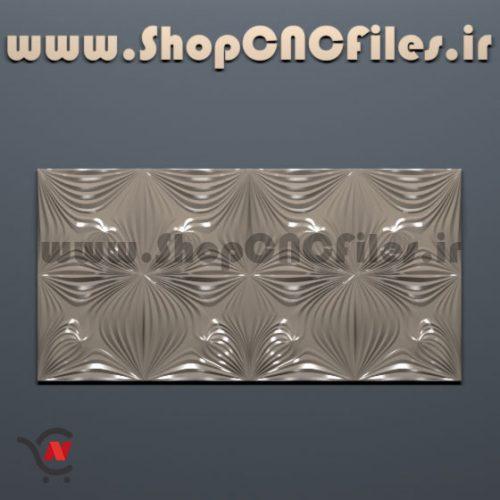 دانلود طرح سه بعدی سی ان سی تایل سنگ تایل چوب سی ان سی